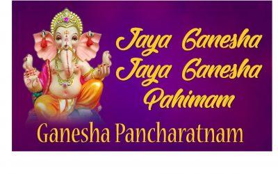 Mantra Jaya Ganesha